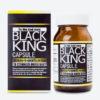 blacking3